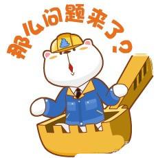 可以买猫的网站_那么问题来了? - 斗图大会 - 蓝翔表情库 - 真正的斗图网站 - dou ...