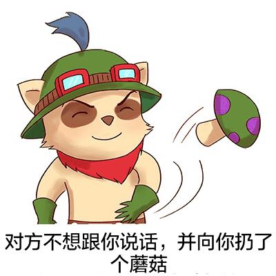 老婆让我强奸岳�_对方不想和你说话-斗图大会-真正的斗图网站-dou.yuanmazg.com